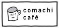 こまちカフェ
