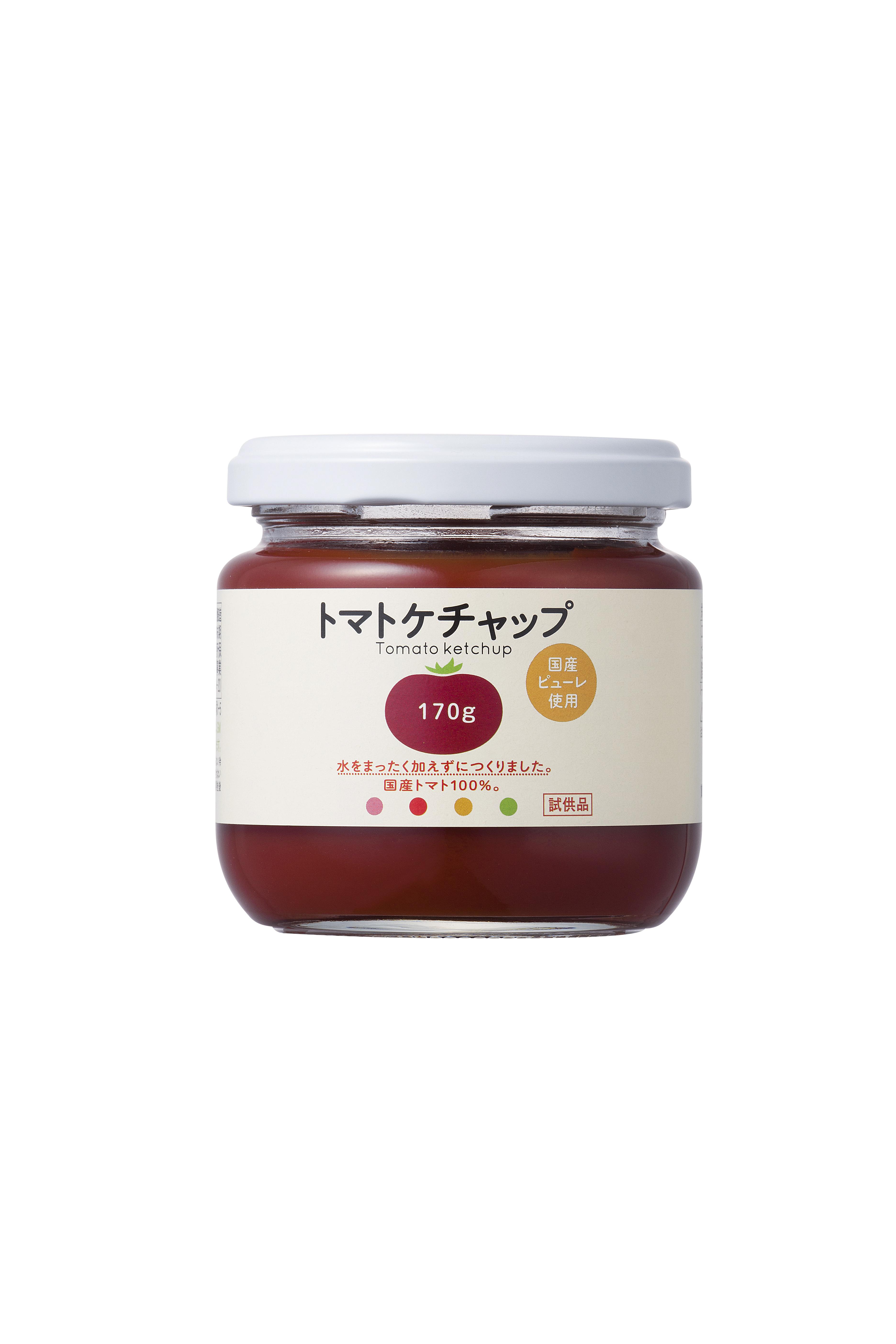 東戸塚デポー
