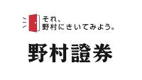 野村證券株式会社戸塚支店