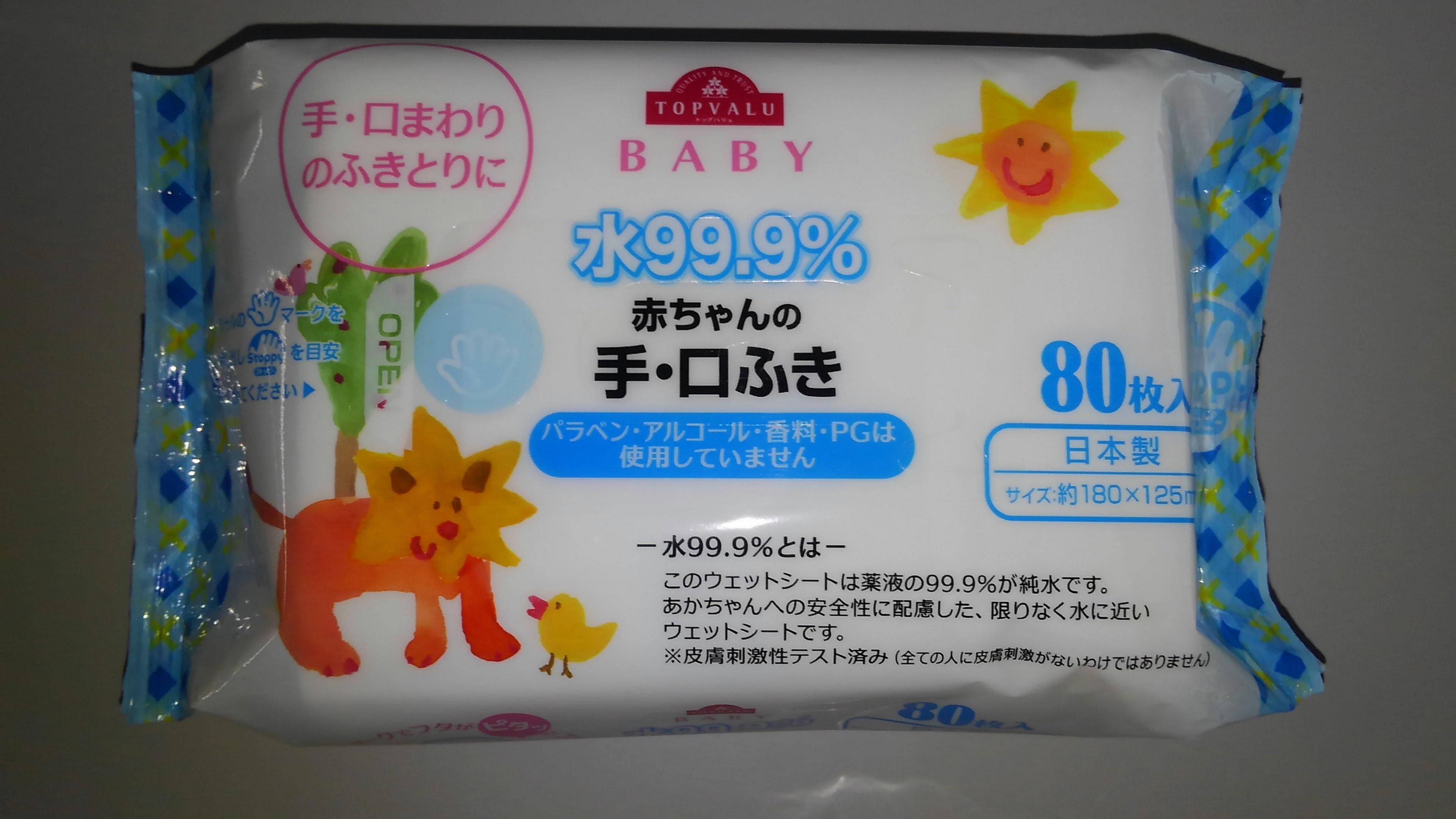 キッズリパブリック東戸塚店